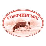 sorochinske